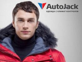 Мужская одежда с климат-контролем в магазинах Марли